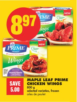 Maple Leaf Prime Chicken Wings - 800 g