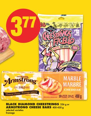 Black Diamond Cheestrings 336 g or Armstrong Cheese Bars 400-450 g
