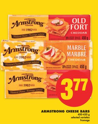 Armstrong Cheese Bars 400-450 g