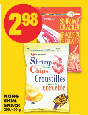 Nong Shim Snack 200/400 g on sale | Salewhale.ca