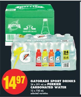 gatorade sport drinks No, red bull and gatorade are not interchangeable some months ago i was interviewed by a reporter for the detroit free press on the topic of sports drinks one of his questions concerned the difference between sports drinks and energy drinks at first i thought it was a question he asked just to.