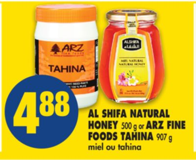 Al Shifa Natural Honey - 500 g or Arz Fine Foods Tahina - 907 g
