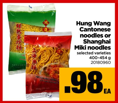 Hung Wang Cantonese Noodles Or Shanghai Miki Noodles - 400-454 g