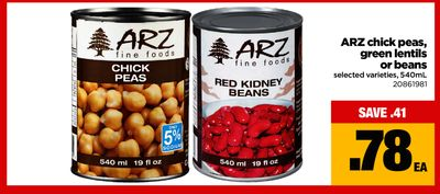 Arz Chick Peas - Green Lentils Or Beans - 540ml