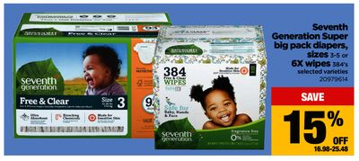 Seventh Generation Super Big Pack Diapers - Sizes 3-5 or 6x Wipes - 384's