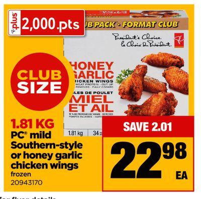 PC Mild Southern-style Or Honey Garlic Chicken Wings