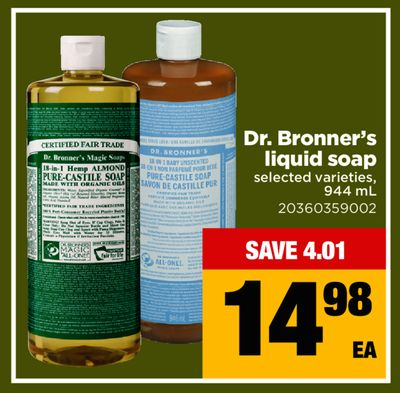 Dr. Bronner's Liquid Soap - 944 mL
