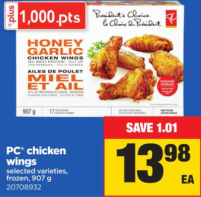 PC Chicken Wings - 907 g