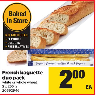 French Baguette Duo Pack - 2 X 255 g