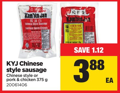 Kyj Chinese Style Sausage - 375 g