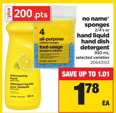 No Name Sponges - 2/4's Or Hand Liquid Hand Dish Detergent - 950 mL