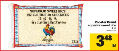Rooster Brand Superior Sweet Rice - 2 Kg