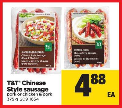T&t Chinese Style Sausage - 375 g