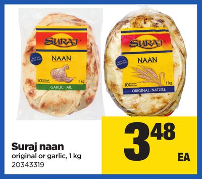 Suraj Naan Original Or Garlic - 1 Kg
