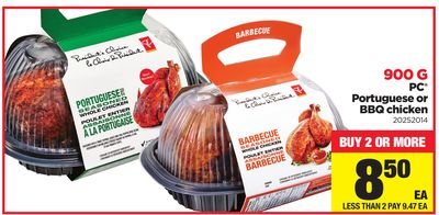 PC Portuguese Or Bbq Chicken - 900 G