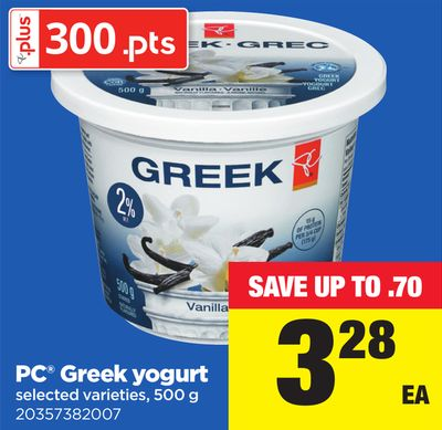 PC Greek Yogurt - 500 G