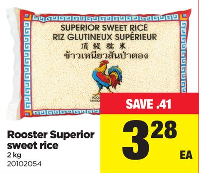 Rooster Superior Sweet Rice - 2 Kg
