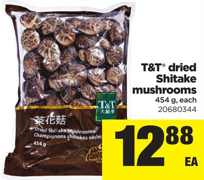 T&t Dried Shitake Mushrooms - 454 g Each