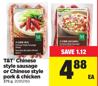 T&t Chinese Style Sausage Or Chinese Style Pork & Chicken - 375 g