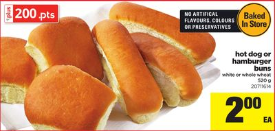 Hot Dog Or Hamburger Buns - 520 g