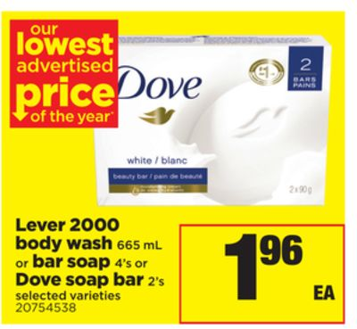 Lever 2000 Body Wash - 665 Ml Or Bar Soap - 4's Or Dove Soap Bar - 2's