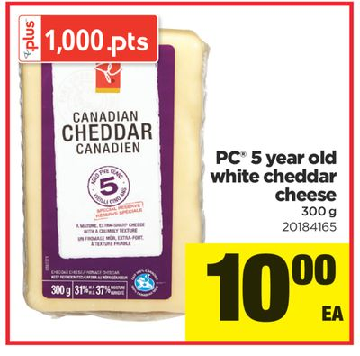 PC 5 Year Old White Cheddar Cheese - 300 g