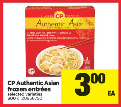 Cp Authentic Asian Frozen Entrées - 300 g