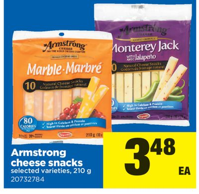 Armstrong Cheese Snacks - 210 g