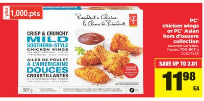 PC Chicken Wings Or PC Asian Hors D'oeuvre Collection - 700-907 g