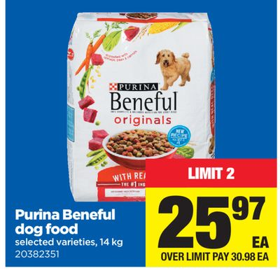 Try Beneful's new grain free dog food made with real farm raised chicken and accented with blueberries, pumpkin and spinach.