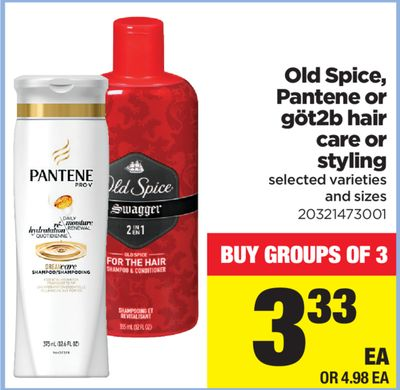 old spice hair styling spice pantene or g 246 t2b hair on salewhale ca 4922 | old spice pantene