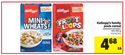 Kellogg's Family Pack Cereal - 515-765 g