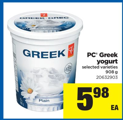 PC Greek Yogurt - 908 g