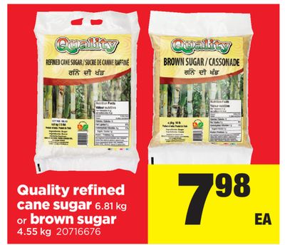Quality Refined Cane Sugar - 6.81 Kg Or Brown Sugar - 4.55 Kg