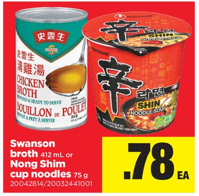 Swanson Broth - 412 Ml Or Nong Shim Cup Noodles - 75 g