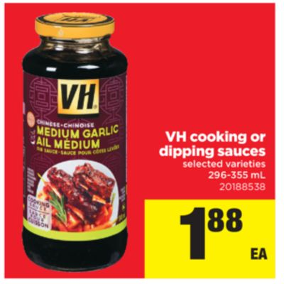 VH Cooking Or Dipping Sauces - 296-355 mL