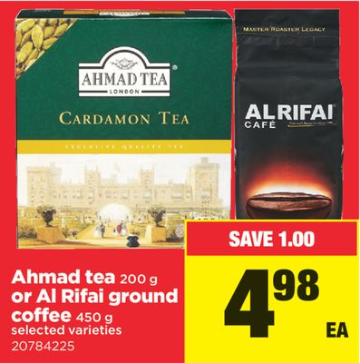 Ahmad Tea 200 G Or Al Rifai Ground Coffee 450 G