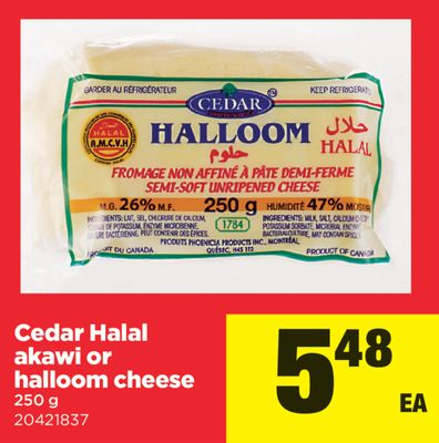 Cedar Halal Akawi Or Halloom Cheese - 250 g