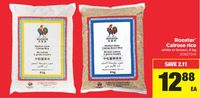 Rooster Calrose Rice - 8 Kg