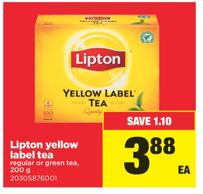 Lipton Yellow Label Tea - 200 g