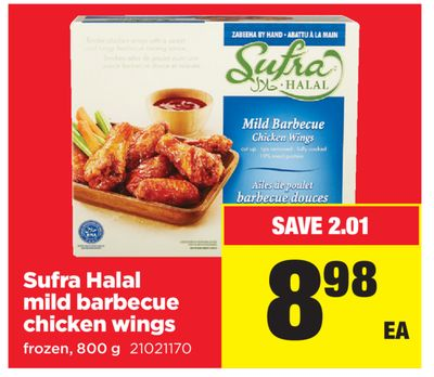 Sufra Halal Mild Barbecue Chicken Wings - 800 g