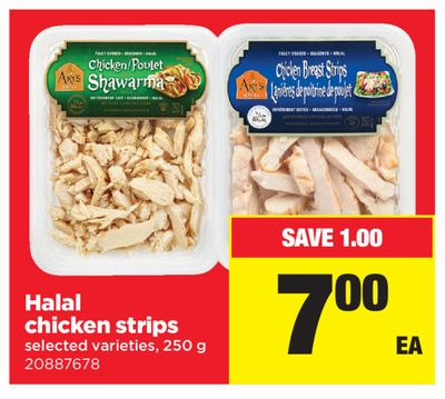 Halal Chicken Strips - 250 g