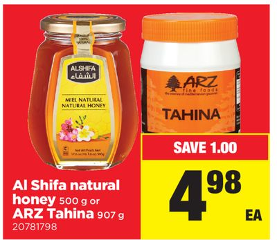 Al Shifa Natural Honey 500 g or Arz Tahina 907 g