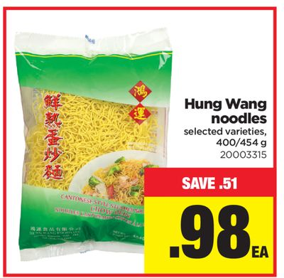 Hung Wang Noodles - 400/454 g