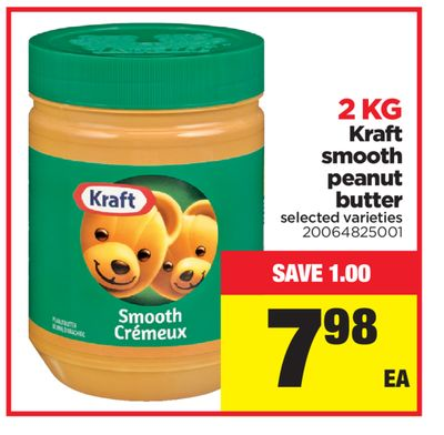 Kraft Smooth Peanut Butter - 2 Kg
