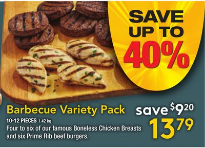 Barbecue Variety Pack