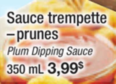 Plum Dipping Sauce