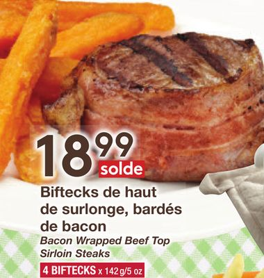 how to cook bacon wrapped sirloin