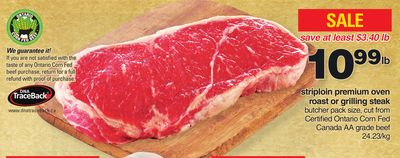 Striploin Premium Oven Roast Or Grilling Steak