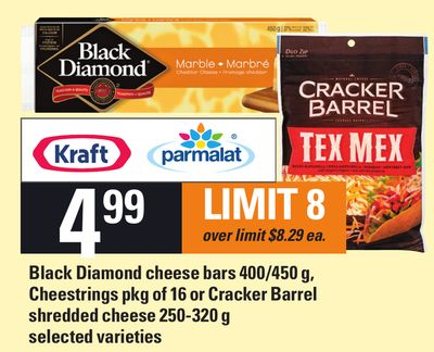 Black Diamond Cheese Bars 400/450 G - Cheestrings Pkg Of 16 Or Cracker Barrel Shredded Cheese 250-320 G